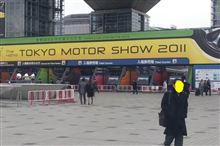 東京モーターショー2011に突撃♪