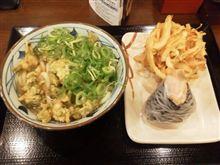 今日の夕食「丸亀製麺」