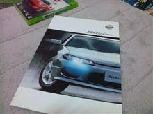 カタログ買いました