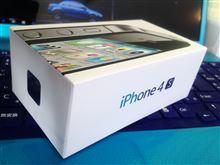 iphone 導入。。。