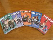 RIDEXを一気にお買い上げ
