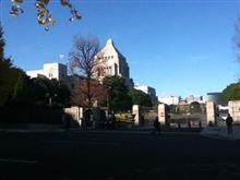 永田町に行ってきました