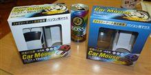 BOSS缶コーヒーオマケのマウスを (σ ̄∇ ̄)σゲッツ!