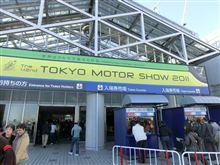 東京モーターショー!!
