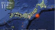 東日本大震災のすさまじさを物語る、静かなる不気味な動画
