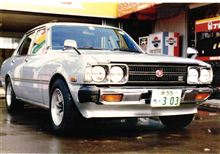 1975年 トヨタ コロナ2000GT 4ドアセダン