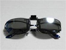 AXE偏光レンズのクリップオングラス サングラス AS-7P(シルバーミラー)