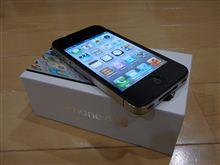 iPhone 4s購入。スマホデビュー