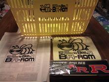 Bee☆R BR-ROMチューニング[レスポンス]