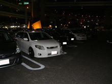 2011年最後の大黒PA定例会に行って来た(^-^)