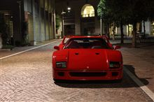 「CORSA foto」 F40 Night Photos