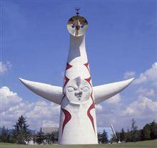 岡本太郎の太陽の塔が・・・・すごい。