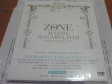 ~ZONE~