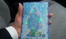 クリスマスカード(*^^*)