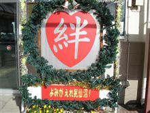 気仙沼のクリスマスパーティ