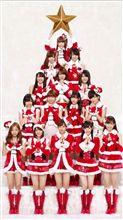 Merry X'mas !(≧∇≦)