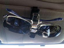 AXE偏光レンズのクリップオングラスは快適