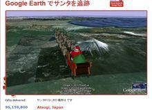 サンタが仙台にやってきた