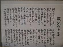 2011.12.25今日の俺