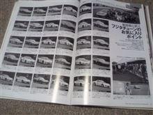 REV SPEED 2012年2月号にFEED走行会の記事が載ってました。