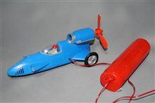 香港製、三輪プロペラレーサー、TURBO JET RACER 、