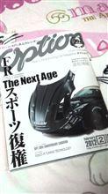 Option 2月号♪