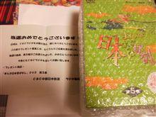 久しぶりに♪  12/27(火曜日)