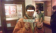 「そうこうしゅう」さん迎撃オフ! in ココス