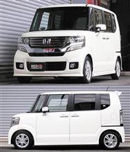 ホンダの新型軽 「N BOX」 ダウンサス 『 Ti2000 』 最速で開発完了