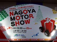 名古屋モーターショー 私的雑感