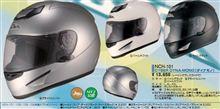 JAF公式競技に使えるヘルメット考察