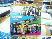 ☆ CRUISE SEV札幌ショールームより ☆