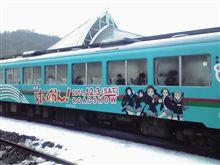 北近畿タンゴ鉄道・網野駅なう