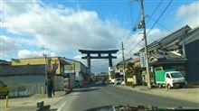 奈良県 方面ぶらり旅 パワースポット!