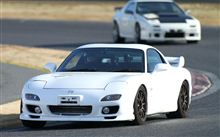 RX-7 Meeting ~ Grand Final