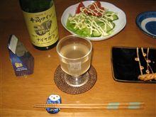 大晦日のお酒☆井筒無添加生にごりワイン ― ナイアガラ・白