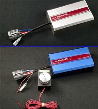 あけおめ。(雑記 : トルク アップ&低燃費化@イグニッション コイルの電圧上げる?)