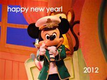 よろしく★2012