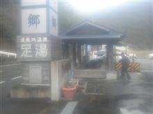 十津川村道の駅