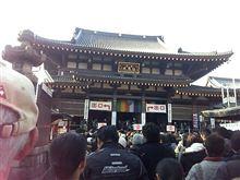 川崎大師に初詣に行ってきました。