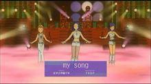 勝手に震災復興応援歌「my song」