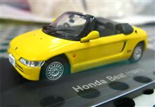 【グッズ】【PP1】国産名車コレクション Vol.56 ビート