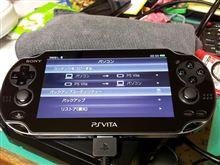 PS Vita 繋がった☆ヾ(・∀・)ノ゛