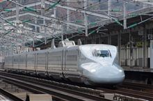 N700系S10編成(KYUSYU)