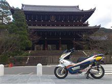 昨年末の思い出(その2/3) 『京都でおデート』