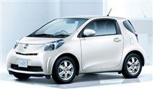 ■商品の紹介 トヨタ iQ向け 激安スタッドレスタイヤ タイヤ通販メガストアAUTOWAY(オートウェイ)