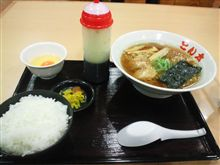 今日の晩ご飯~