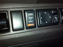 e-4WDってどんなもん?