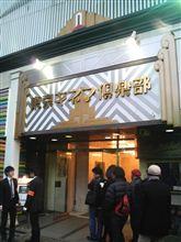 『「表現者」〜我 歌う 魂こがして〜』 at 東京キネマ倶楽部