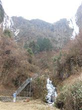 阿蘇の滝 2選 古閑の滝
